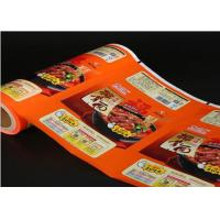 Buy cheap Food Grade Plastic Packaging Wrap Roll Laminated Custom Gravure Printing from wholesalers