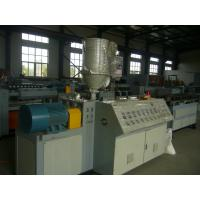Buy cheap High Accuracy Pipe Corrugator Machine , Corrugated Pipe Line 4.5mm-63mm Dia from wholesalers