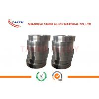 Buy cheap Sheet of Soft Magnetic Alloy 1J79 / Permalloy for Transformer Core and Electromagnetic clutch from wholesalers