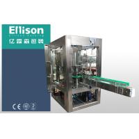 Buy cheap 370ML Glass Bottle Beer Bottle Filling Machine Capping With Pull Crown Cap from wholesalers
