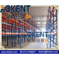 Buy cheap Pallet Racking from wholesalers