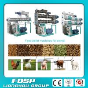 Farm equipment cattle feed pellet press & chicken feed pellet mill with CE certification