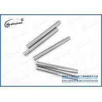Buy cheap Durable Tungsten Carbide Rounds / Wear Proof Cemented Carbide Blanks from wholesalers