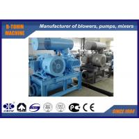 Buy cheap 3900m3 / Hour DN250 Roots Rotary Lobe Air Compressor and Blower 100KPA from wholesalers