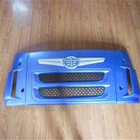 Buy cheap factory auto parts cnc machining Custom processing plastic construction part low price from wholesalers
