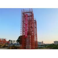 Buy cheap Customized Color Cuplock Scaffolding System , Metal Scaffolding Hot Dip Galvanized from wholesalers