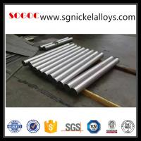 Buy cheap Do you want inconel x-750 price from wholesalers