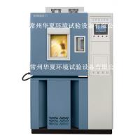 Buy cheap Water Pressure Testing Equipment , 0℃ - 100℃ RT , 30% - 98% R.H from wholesalers