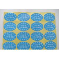 Buy cheap packaging stickers from wholesalers