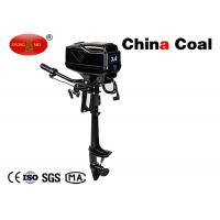 Buy cheap 4 horsepower brushless electric outboard machine from wholesalers