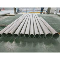 Buy cheap Weld Titanium Seamless Pipe WT 0.5mm - 10mm For Fluid Transportation Piping from wholesalers