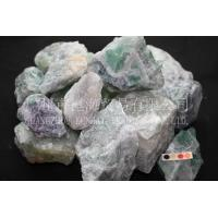 Buy cheap Metallurgical Mineral Fluorspar Lumps from wholesalers