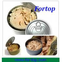 Wholesale Canned Tuna Fish (CT-006) from china suppliers