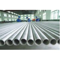China Seamless 3000mm 304 Stainless Steel Pipe Corrosion Resistant on sale
