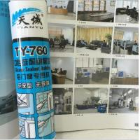 Wholesale Bongding Silicone Glazing Sealant , Liquid Auto Roof And Gutter Sealant from china suppliers