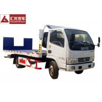 Buy cheap Hydraulic Ramp Roll Off Tow Truck , Dongfeng Car Carrier Tow Truck Diesel Engine from wholesalers