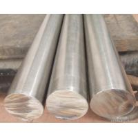 Buy cheap DIN 17CrNiMo6 50mm Alloy Steel Round Bar Cold Drawm Hot Rolled from wholesalers