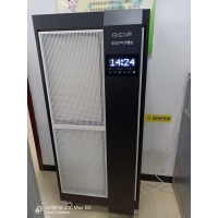 Buy cheap CE fever clinic particulate air purifier filter aerosol from wholesalers