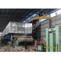 Buy cheap Waste Paper Cardboard Recycling Machine Large Output Standard Craft Paper Industry from wholesalers