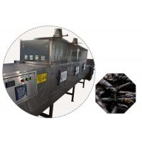 Buy cheap Big Capacity Flower Dryer Machine Microwave Frequency With Cooling System from wholesalers