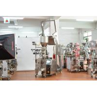 Buy cheap Vertical Automatic MultiheadFilling Beans Corns Grains Rice Coffee Foods Snacks Packing Machine from wholesalers