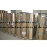 Buy cheap Vanillin / Ethyl Vanillin 99.5% purity Food Flavouring , CAS 121-33-5, from wholesalers