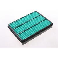 Buy cheap Chinese Factory Direct Supply High Quality Auto Air Filter Cartridge 17801-30040 from wholesalers