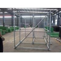 Buy cheap HDG Ringlock Scaffolding System from wholesalers