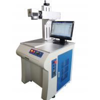 Buy cheap 50 Watt Diode Laser Marking Machine for IC Card / Electronic Components from wholesalers