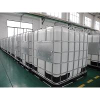 Buy cheap CAS 63148-62-9 Liquid Silicone Chemical Material Polydimethylsiloxane 1000cst from wholesalers