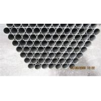 Buy cheap SA 179 Low Carbon Steel Heat Exchanger Steel Tube / Condenser Tube A/SA192 Boiler from wholesalers