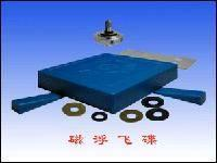 Magnetic UFO Manufactures