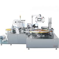 Buy cheap Electric Customizable Alu Alu Blister Packing Machine With Stable Performance from wholesalers