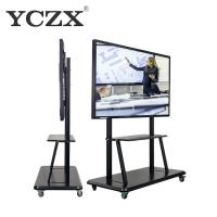 Buy cheap All In One LED Interactive Whiteboard , High Definition Interactive TV from wholesalers