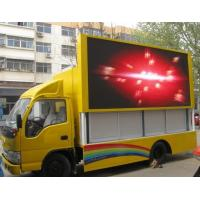 Wholesale Mobile Advertising Truck Mounted LED Display from china suppliers