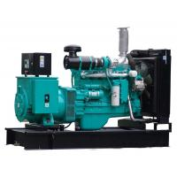 Buy cheap 200kva generator on sales with factory price during the 111th canton fair from wholesalers