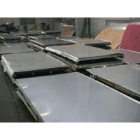 Buy cheap 410 430 440 Ba Stainless Steel Sheet from wholesalers