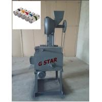 Buy cheap High Output Pencil Ferrule Making Machines from wholesalers