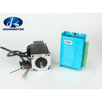 Buy cheap 57mm Nema 23 Stepper Motor , 2 Phase 4 Wire Stepper Motor With Encoder from wholesalers