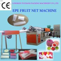 Buy cheap Plastic net making machinery PE Foam Fruit Extrusion Line from wholesalers