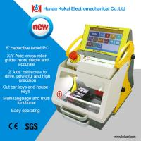 Buy cheap Sec-E9 Free Upgrade Automatic Car Key Code Cutting Machine Key Copy Machine with Multi-Lan from wholesalers