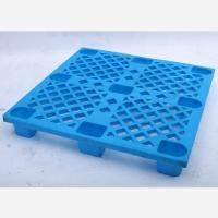 Buy cheap 1210  Food grade nestable plastic packing pallet made  by manufacture factory  for export by air to NZ, USA and Europe from wholesalers
