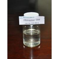 Buy cheap Triphenyl Phosphate Flame Retardant Halogen Free HFFP For PVC from wholesalers