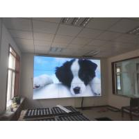 Buy cheap 3*3 3*4 Samsung 3.9mm Super Narrow Bezel Video Wall Full Color 46 Inch from wholesalers