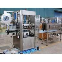 Buy cheap 28mm~120mm automatic labeling machines for all kinds of toys and bottles from wholesalers