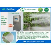 Buy cheap Valve SS High Pressure Water Mist Nozzles Cooling Tower For Fountain , Garden from wholesalers