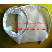 Buy cheap 350 micron filter mesh(20T/150um) from wholesalers