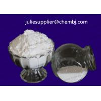 Wholesale CAS 638-94-8 Pharmaceutical Raw Materials Desonide Powder for Treating Atopic Dermatitis from china suppliers