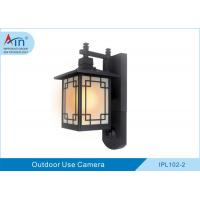 Buy cheap High Performance Outdoor Wall Light With Camera , 100 Degree Viewing Angle from wholesalers