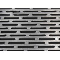 Buy cheap Powder Coating Custom Steel Fabrication , Perforated Steel Sheet Metal Color from wholesalers